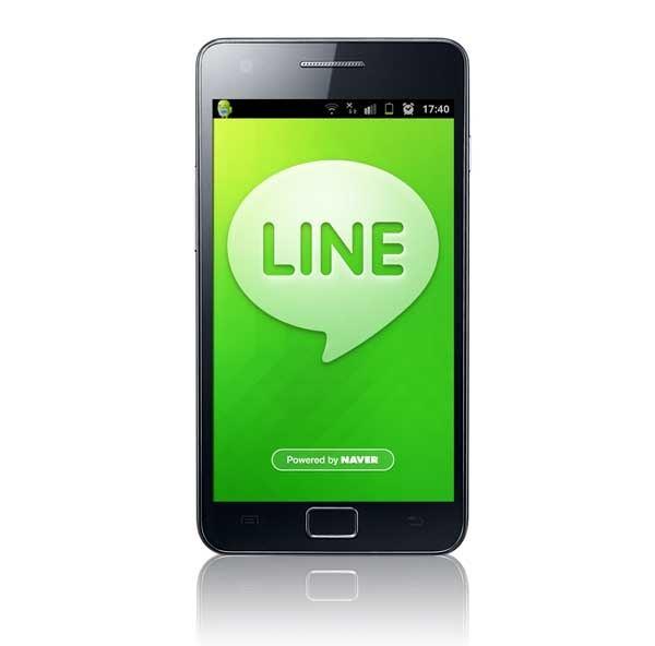 Line, siguen batiendo record y supera los 150 millones de registrados