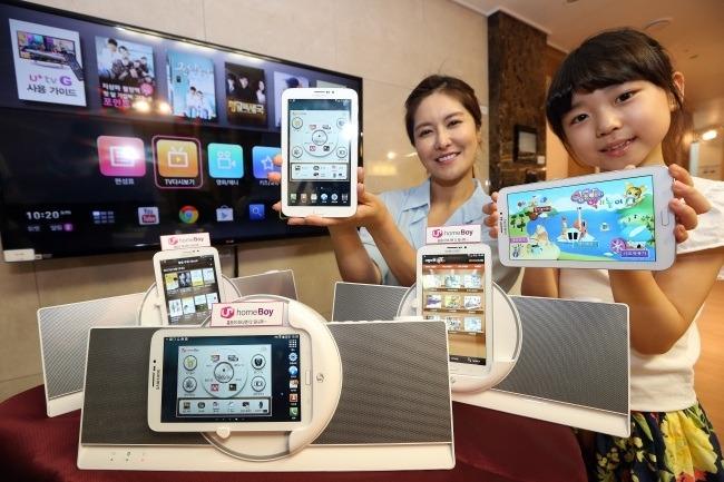 LG presenta el Homeboy en Corea, un tablet de 7 pulgadas fabricado por Samsung