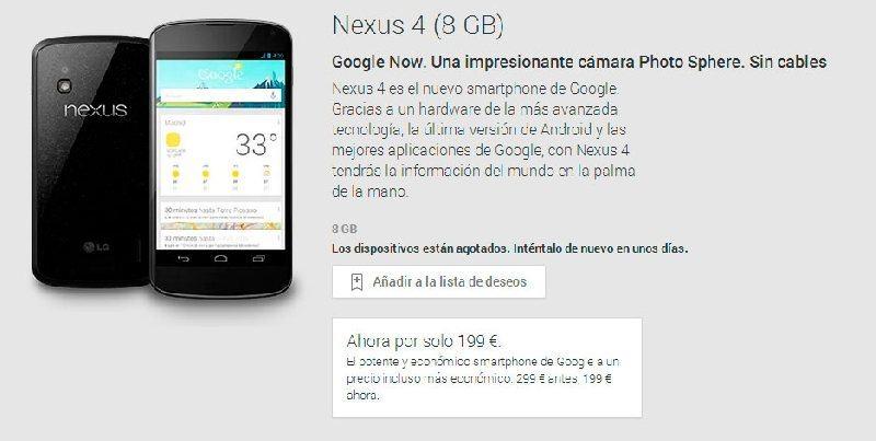 Google devuelve 100� a los que compraron un Nexus 4 antes de la bajada de precios