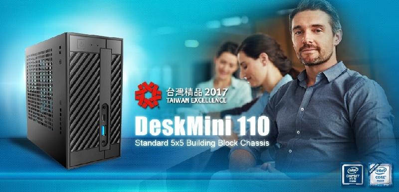 DeskMini 110 y X99 Taichi de ASRock obtienen el Premio Taiwan Excellence Award 2017