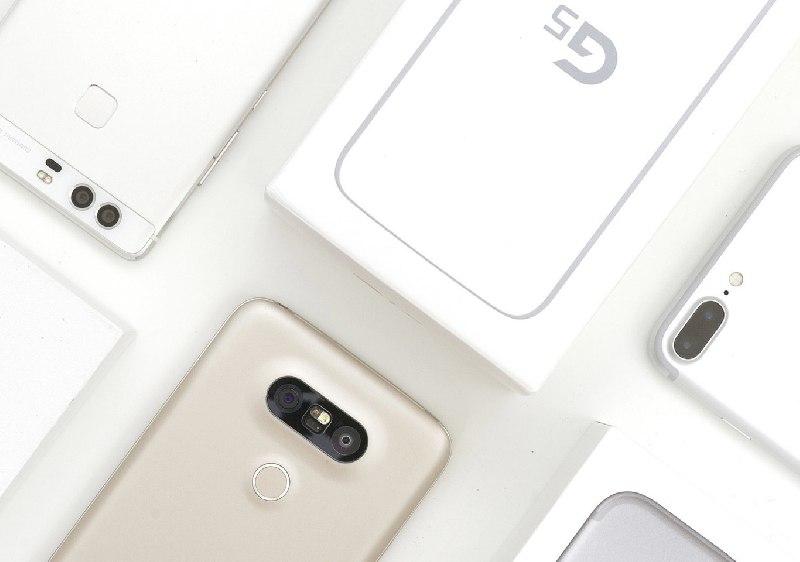 El LG G5 y su apuesta modular han fracasado