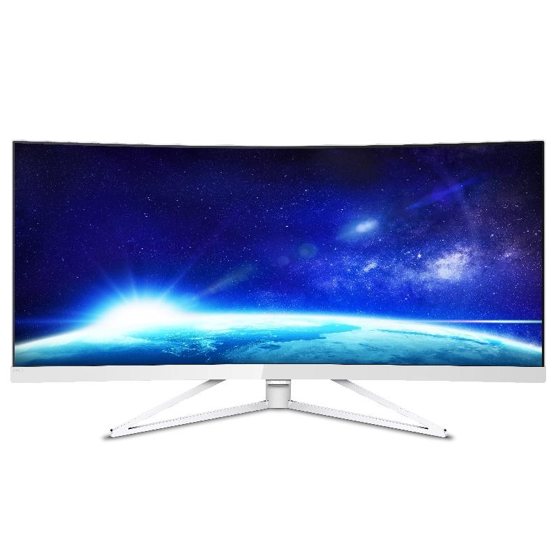 Una nueva pantalla LCD de 34 pulgadas para aumentar la gama de monitores curvos de Philips